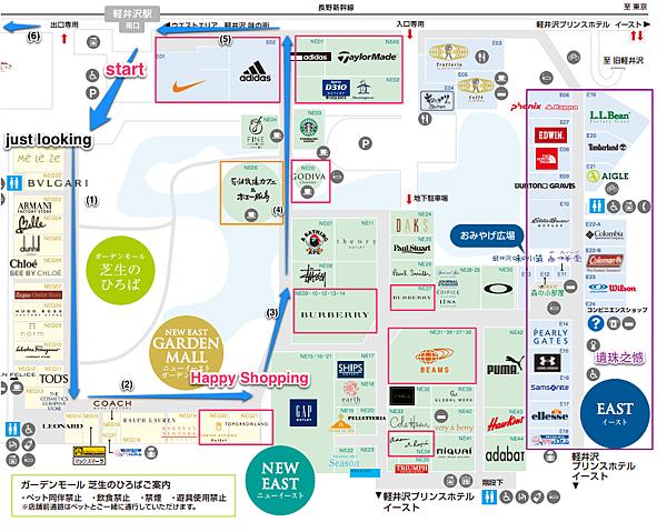 karuizawa-map-east-2