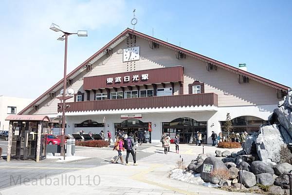 Nikko_Nikko Tobu Station