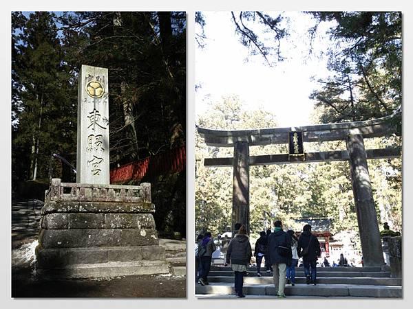 Nikko_Toshogu01