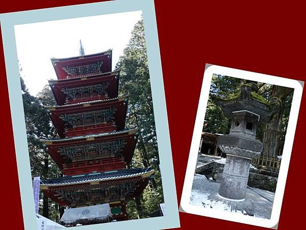 Nikko_Toshogu02