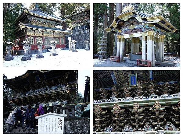 Nikko_Toshogu07