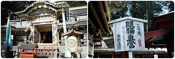 Nikko_Toshogu08