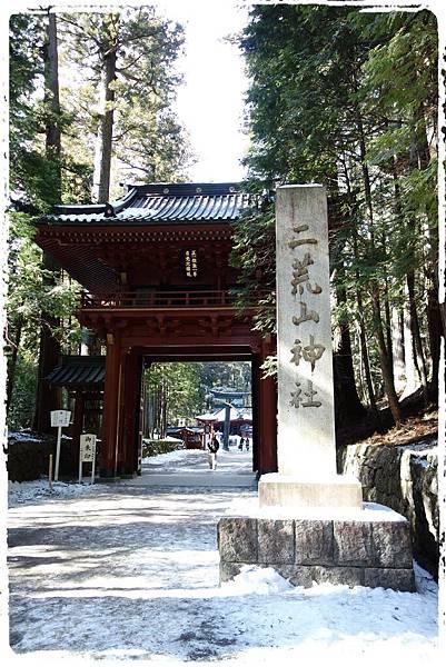 Nikko_Futarasan02