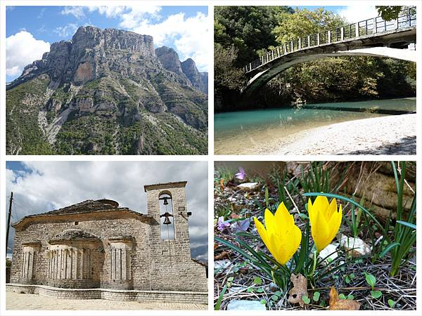 Zagori_Fotor_Collage01