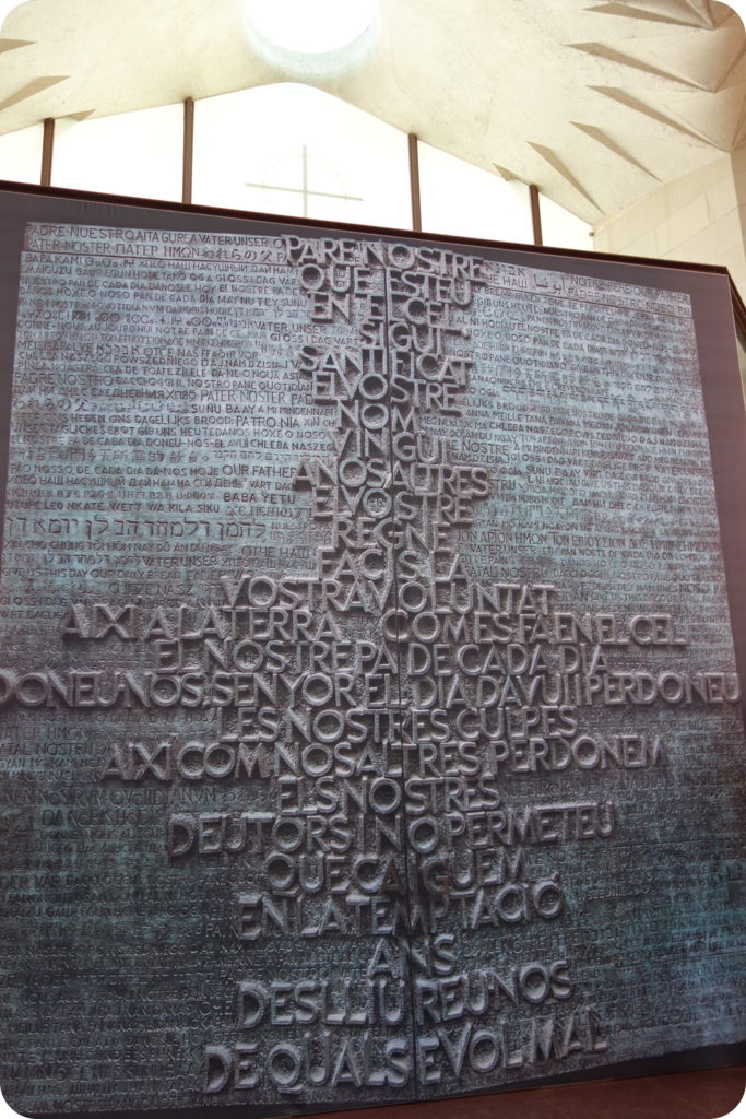 Sagrada Familia-06