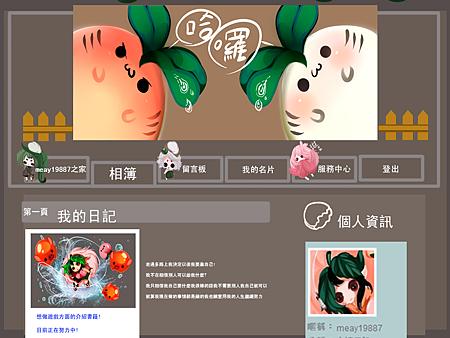 網頁設計-2.png