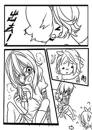 漫畫4.png