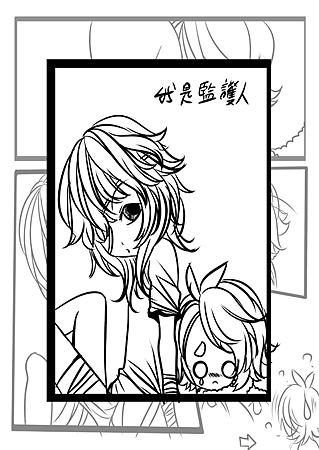 漫畫3.png