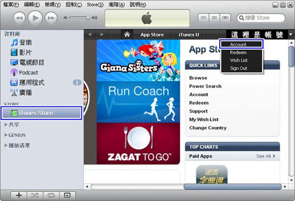 appleRefound01.jpg