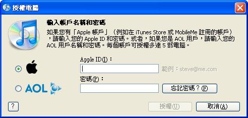 Sync004.jpg