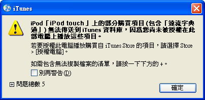 Sync007.jpg