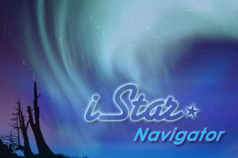 iStar_loading.jpg