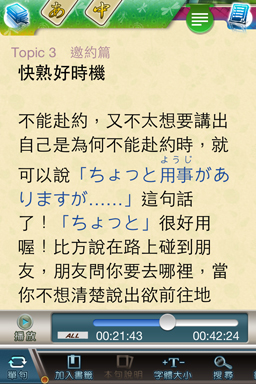 IMG_5423_S