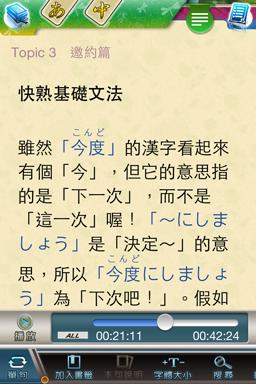 IMG_5422_S