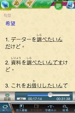 IMG_5641_S