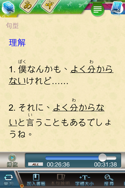 IMG_5644_S