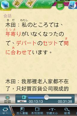 IMG_5647_S