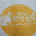 2010_05180142.JPG