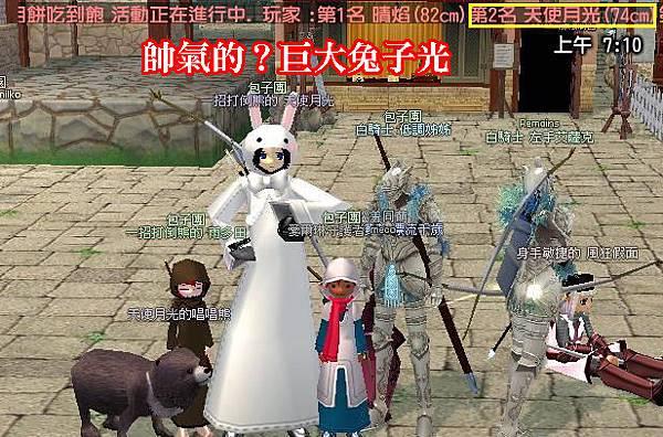 mabinogi_2006_10_02_040.jpg