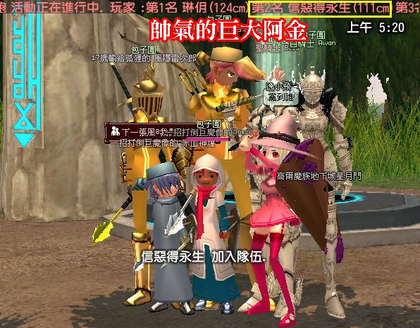 mabinogi_2006_10_04_005.jpg