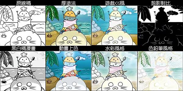 上色法活動_海灘小動物.jpg