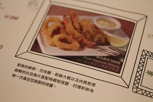 台北公館 茄子洋廚