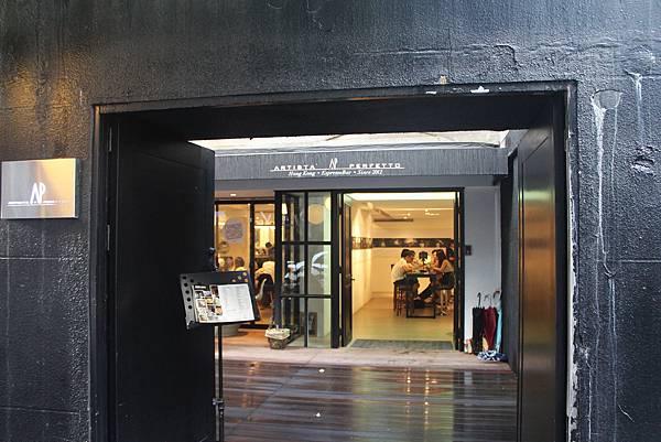 Artista Perfetto (AP) 信義區咖啡廳,冠軍拉花咖啡