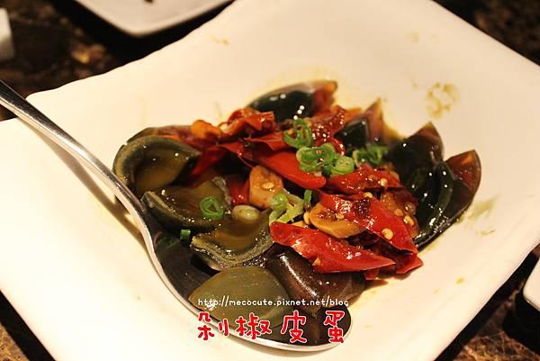 台北東區美食餐廳吃到飽 川.譜 渝派四川美饌 川譜吃到飽