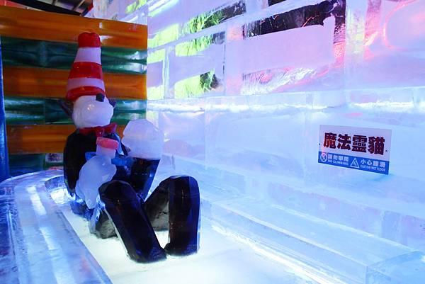 冰雪世界  台北冰雪世界 2014年冰雪世界  南港展覽館  看展覽