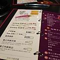 永和火鍋 饕公麻辣燙  樂華夜市附近火鍋店  台北火鍋