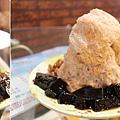 宜蘭美食 宜蘭旅遊 冰島雪花妹 雪花冰 豆花 宜蘭車站附近冰店  宜蘭一日遊景點美食推薦