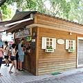 台北公館 台大校園拍拍 公館台大小木屋鬆餅  台大鮮奶冰淇淋