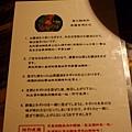 平成十九  台北中山區日本料理 生魚片丼飯 烤魚