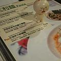 蝸牛義大利餐廳 台北牛排 北市大安區敦化南路  蝸牛義大利餐廳敦化店  義大利麵