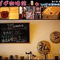 台中咖啡館推薦 709尼泊爾咖啡館  台中太平區太平路709號 台中喝咖啡  台中特色咖啡館  尼泊爾咖啡的菜單