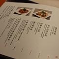 叁和院台灣風格飲食參和院 台北東區美食餐廳  捷運忠孝復興站美食  台北市大安區忠孝東路四段101巷14號  叁和院台灣風格飲食參和院菜單  台式料理餐廳  三合院