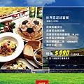 【台北復興北路餐廳】卡布里喬莎~足球盃套餐、義大利麵雙人套餐