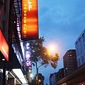 卡布里喬莎【台北復興北路美食餐廳推薦】~世界盃足球套餐套餐、義大利麵雙人套餐
