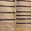 台灣台北車站添好運港式飲茶 台灣添好運地址營業時間新開幕 台北車站美食推薦 米其林美食一星  香港添好運  添好運點心專門店  脆皮叉燒包、蘿蔔糕及糯米雞  麥桂培   分別位於九龍大角咀奧海城及深水埗福榮街,中環香港站