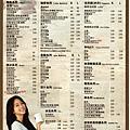 台北東區Caffe bene咖啡館/韓國來台灣新開幕咖啡館/台北東區咖啡館/不限時間咖啡館/有網路插座WIFI插座/張根碩代言的咖啡館/咖啡好喝/抹茶冰/Caffe bene咖啡菜單價位/Caffe beneCaffe bene地址/Caffe bene電話/台灣Caffe bene台北