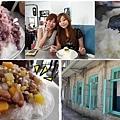 宜蘭小涼圓冰店宜蘭縣頭城鎮開蘭路88號小涼園冰果室頭城冰店