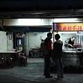 三重阿婆甜不辣三重文化北路美食小吃