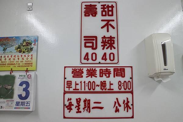 三重無名甜不辣壽司三重文化北路美食小吃三重好吃甜不辣