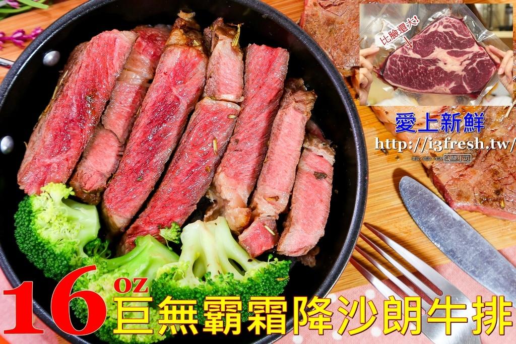 【骰子牛簡單食譜】愛上新鮮 超值老饕霜降骰子牛肉,自己在家煎骰子牛