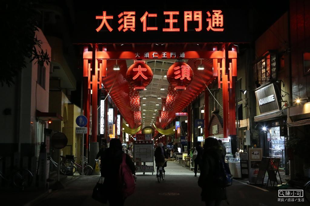 海賊王公仔 海賊王杯緣子 水際の能力者 日本扭蛋哪邊可以扭蛋 日本必買公仔 名古屋Lofe購物 大須商店街