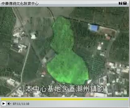 基地觀音圖.jpg