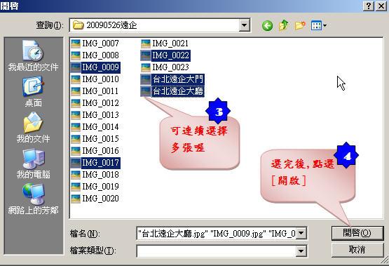 03_04.jpg