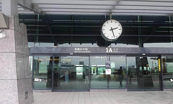 4月27 日,高鐵台中站