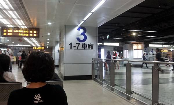 到台北換搭台鐵