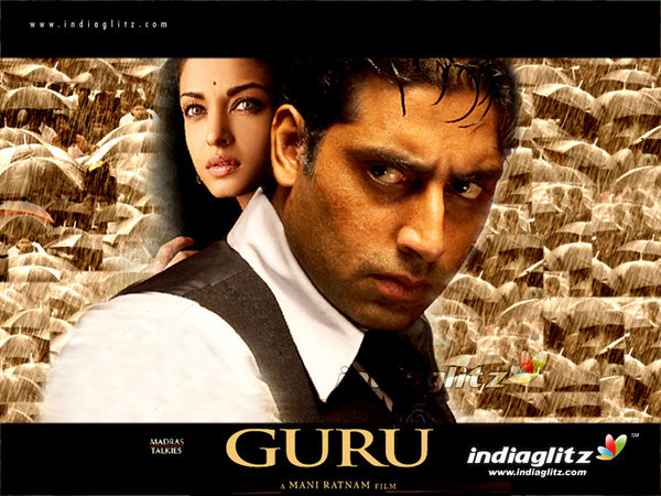 guru 寶萊塢之風雲大亨